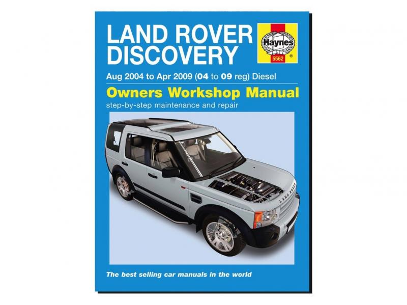 MANUALE OFFICINA IN INGLESE DISCOVERY III - DIESEL - Picture N.1